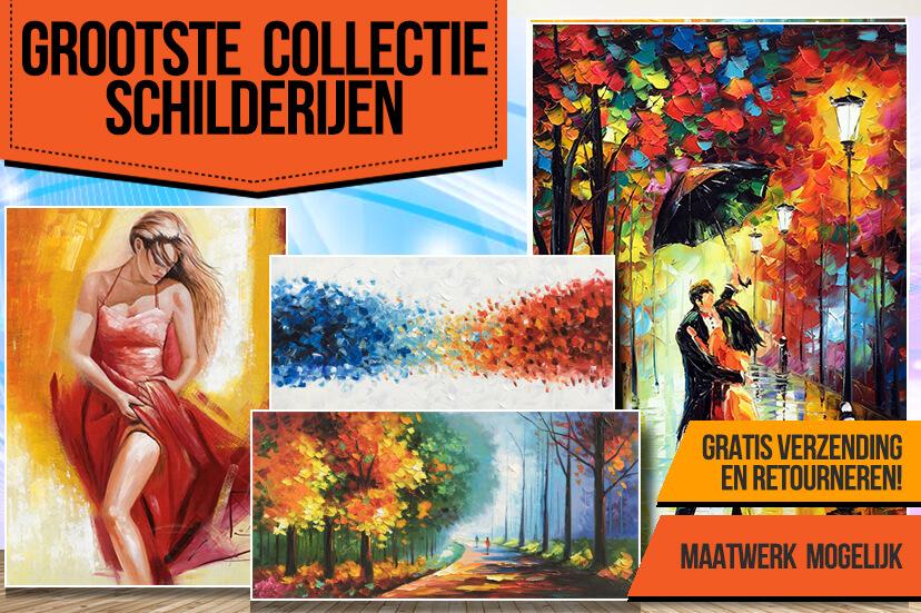 Artello New Collection
